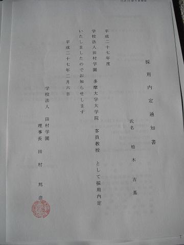 CIMG5023